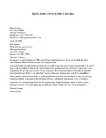 Bank Letter Writing In Cover Letter Exles For Bank Teller Docoments Ojazlink