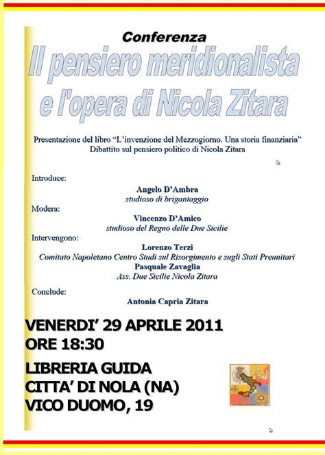 libreria guida nola manifesto nola 25 febbraio 2012 seconda giornata di