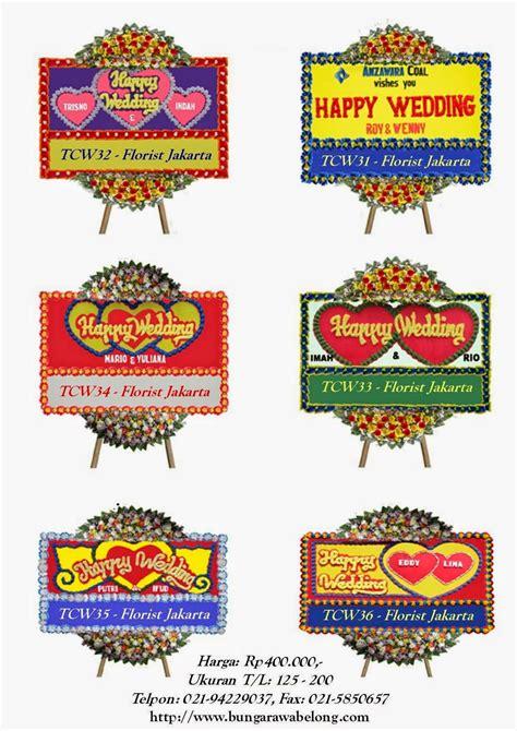 Karangan Bunga Papan Pernikahan Cantik 2 bunga papan pernikahan yang cantik toko bunga di jakarta