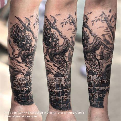 tattoo pain wrist rage of lord shiva tattoo tattoo ideas pinterest