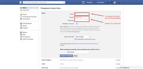 membuat nama twitter blank cara membuat nama akun facebook kosong blank