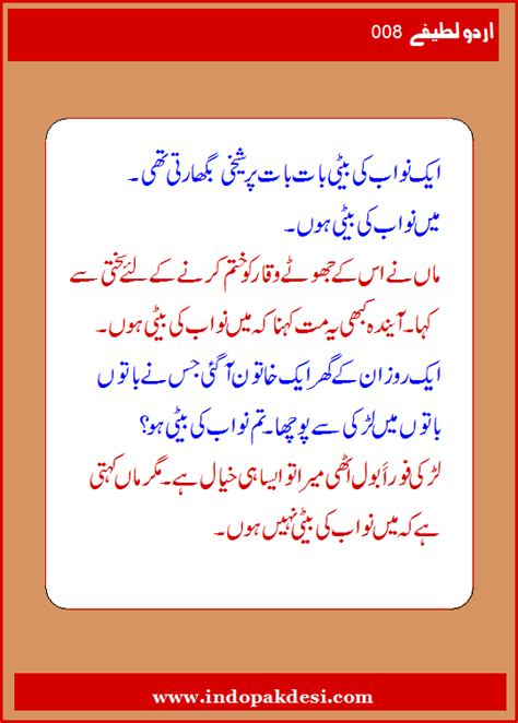 blogger hindi meaning double meaning jokes in urdu