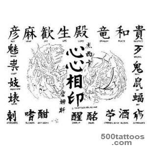 japanese kanji tattoos more here http www kanji tattoo designs ideas meanings images