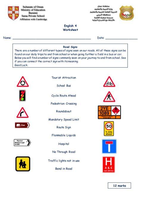 free printable worksheets road signs road signs worksheet geersc