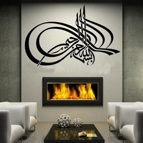 Home Decor Drop Shipping Islamic Wall Sticker Vinyl Muslim Designs Mural Islam Poster Removable Wall Decals For