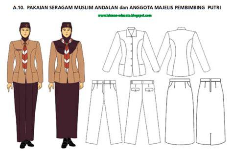 Baju Pramuka Siaga Muslim seragam pramuka terbaru newhairstylesformen2014