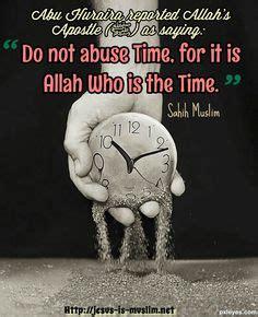 Poster Islami Inspiratif Allah Is Enough For Me rabbana atina fid dunya hasanah dua search dua for ummah islamic