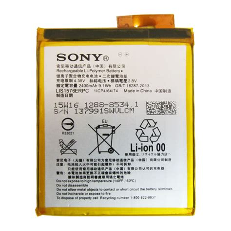 Baterai Batre Battery Sony Xperia M4 Aqua Original 100 pin sony xperia m4 aqua 2400mah original battery