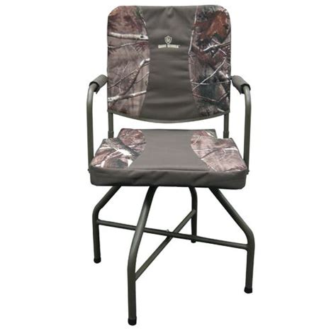 Blind Chair by Academy Winner 174 Swivel Blind Chair
