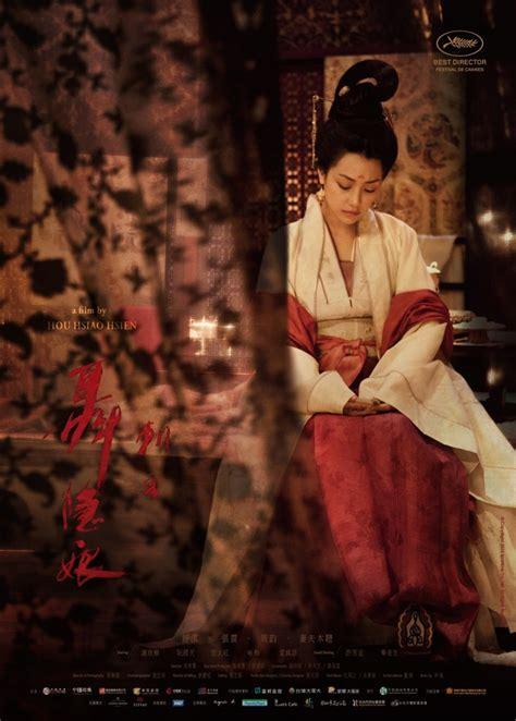 film romantis shu qi watch breathtaking new full length trailer for hou hsiao