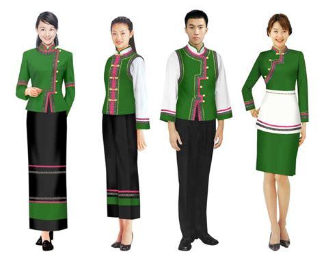 Seragam Hotel Pin Hotel China Supplierfactory On