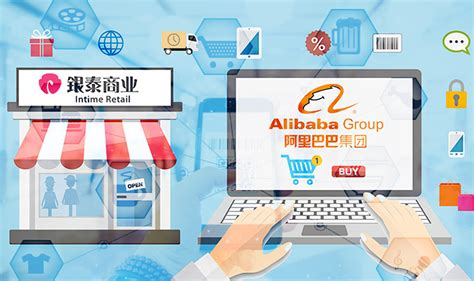 alibaba new retail cio bulletin retail