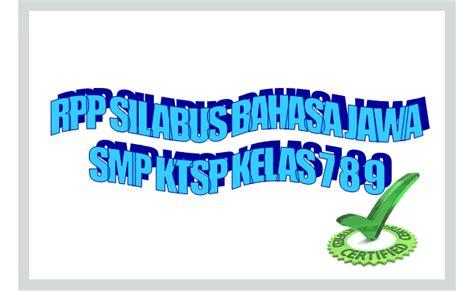 Basa Jawa Kelas Ix Erlangga Ktsp rpp silabus bahasa jawa smp kurikulum ktsp kelas 7 8 9 berkas sekolah