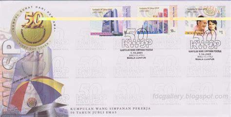 kumpulan wang simpanan pekerja fdc gallery first day cover collection philately