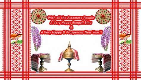 Assamese Wedding Card Designs