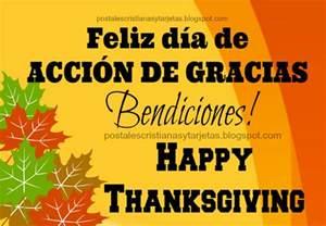 feliz d 237 a de acci 243 n de gracias 2016 happy thanksgiving day postales cristianas y tarjetas