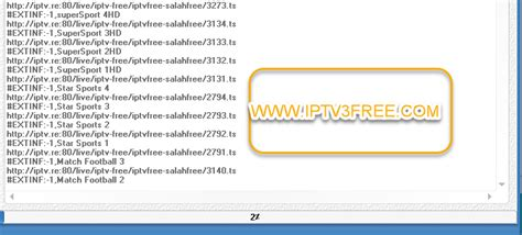 iptv server test a new version of the software testing servers iptv tools