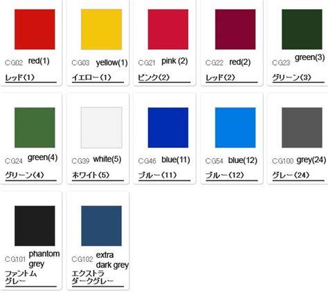 gsi creos gundam color chart mech9 anime and mecha review site shop reviews model