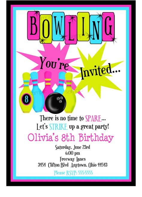 bowling invitations bowling birthday cosmic bowling