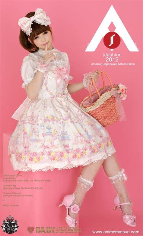 www homelolitas com 28 best midori fukasawa style images on pinterest lolita