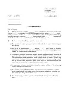 Employee Appointment Letter Format Doc Offer Letter Sle India