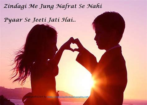 images of love with status hindi love status for facebook whatsapp whatsapp