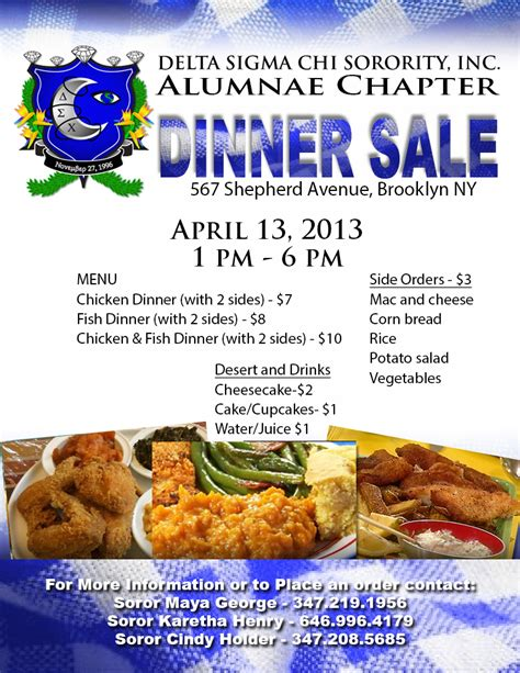 Dinner Sale Flyer Template