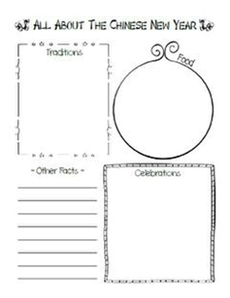 new year activities for primary grades new year worksheets for kindergarten luck