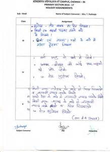 maths worksheets for class 4 cbse board icse board class