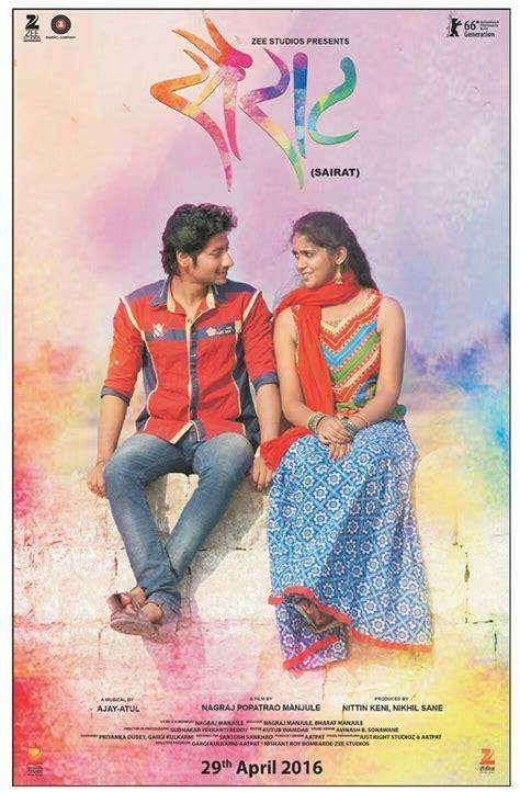 sairat movie image sairat movie poster स र ट marathi film