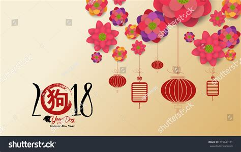new year is year of the new year wallpapers stock vector new year with