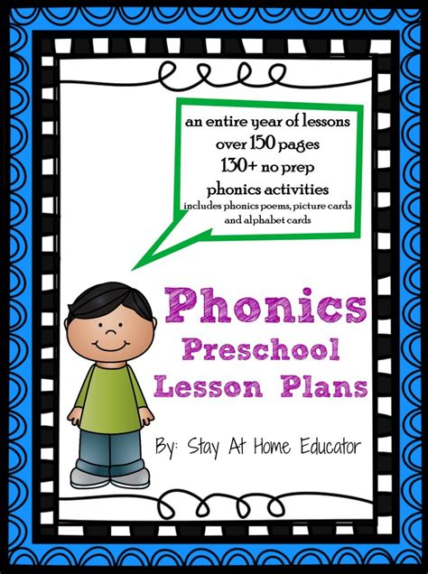 phonics preschool lesson plans stay at home educator