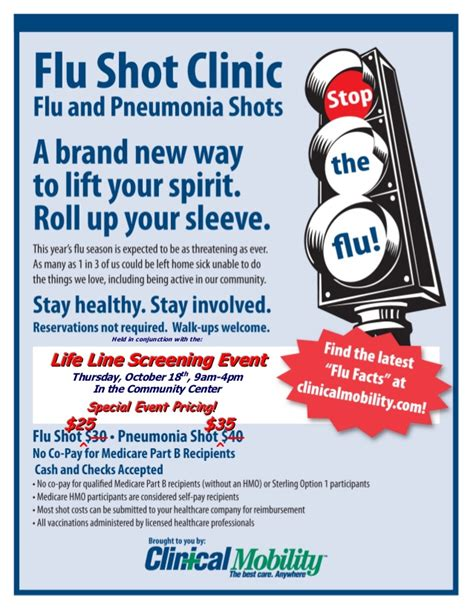 clinical mobility life line screening flu shot clinic program