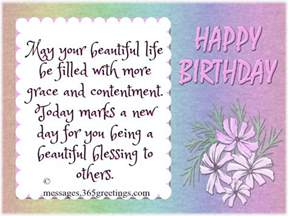 sweet birthday messages 365greetings