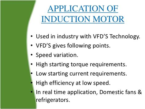 what uses induction motors image gallery induction motor applications