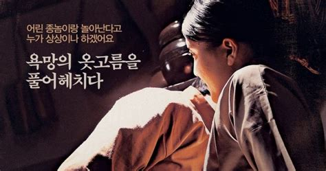 drakorindo king lovers film drama korea terbaru 2015 subtitle indonesia you tube