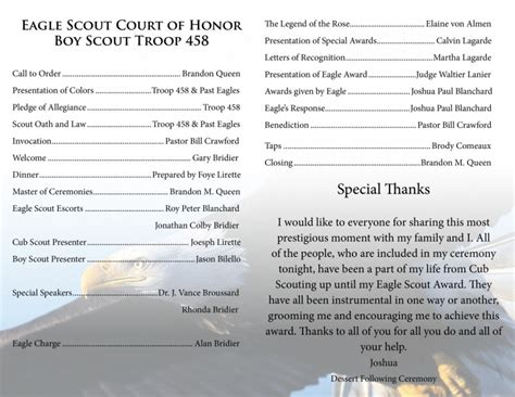 eagle scout court of honor program template eagle scout court of honor eagle scout ceremony program