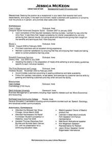 Exle Of Receptionist Resume by Receptionist Resume And Hospitals On