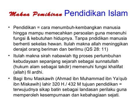 Pemikiran Pendidikan Islam 1 pemikiran pendidikan islam