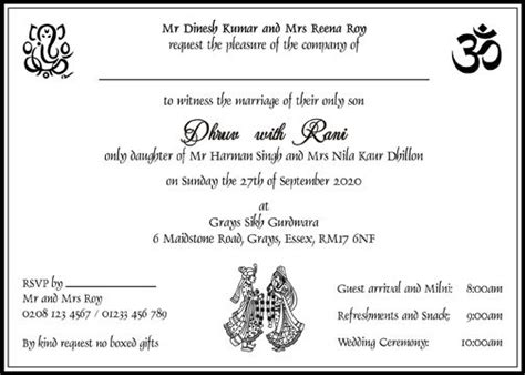 hindu wedding card text matter wedding card wording wedding cards wedding ideas and