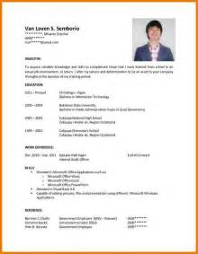 resume for job application example 10 application letter for ojt hrm students appeal