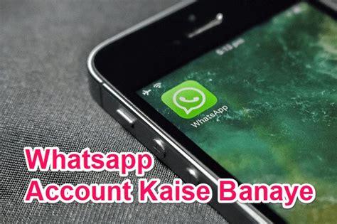 themes download karna hai whatsapp download karna hai kaise kare in hindi hindi me