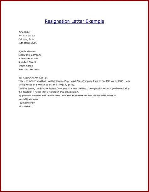 free letter of resignation template word 28 images