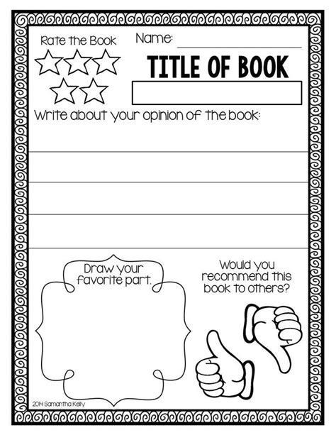 book report template 1st grade book report template for 1st grade how write a thesis