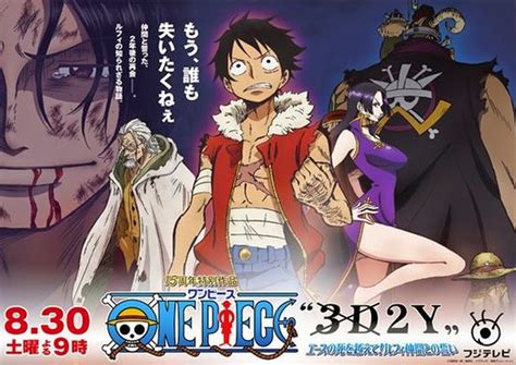 download one piece special episode 3d2y sub indo 720p