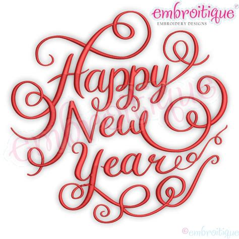 happy new year embroidery design words phrases happy new year lettered machine