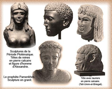 nomi femminili persiani egypte ancienne le fil des jours