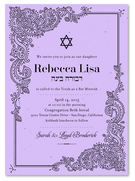 Bat Mitzvah Invitations by For Truly Unique Bat Mitzvah Invitations Casablanca