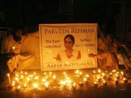 Nafisa Aqila S my last meeting with slain parveen rehman aboard the