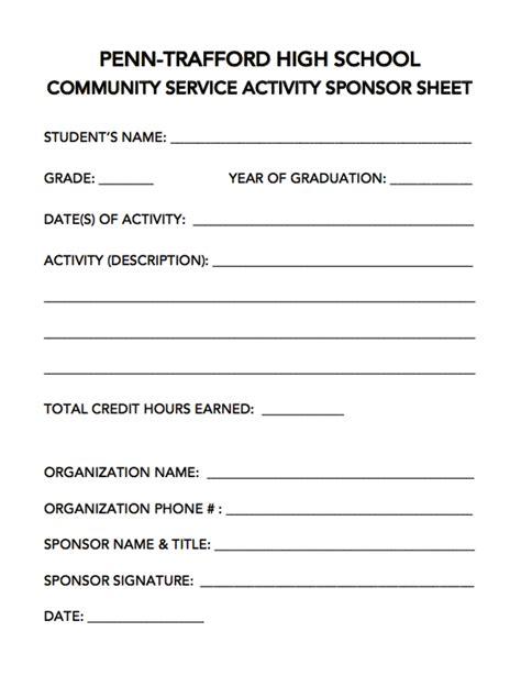 community service form community service forms penn trafford high school cap